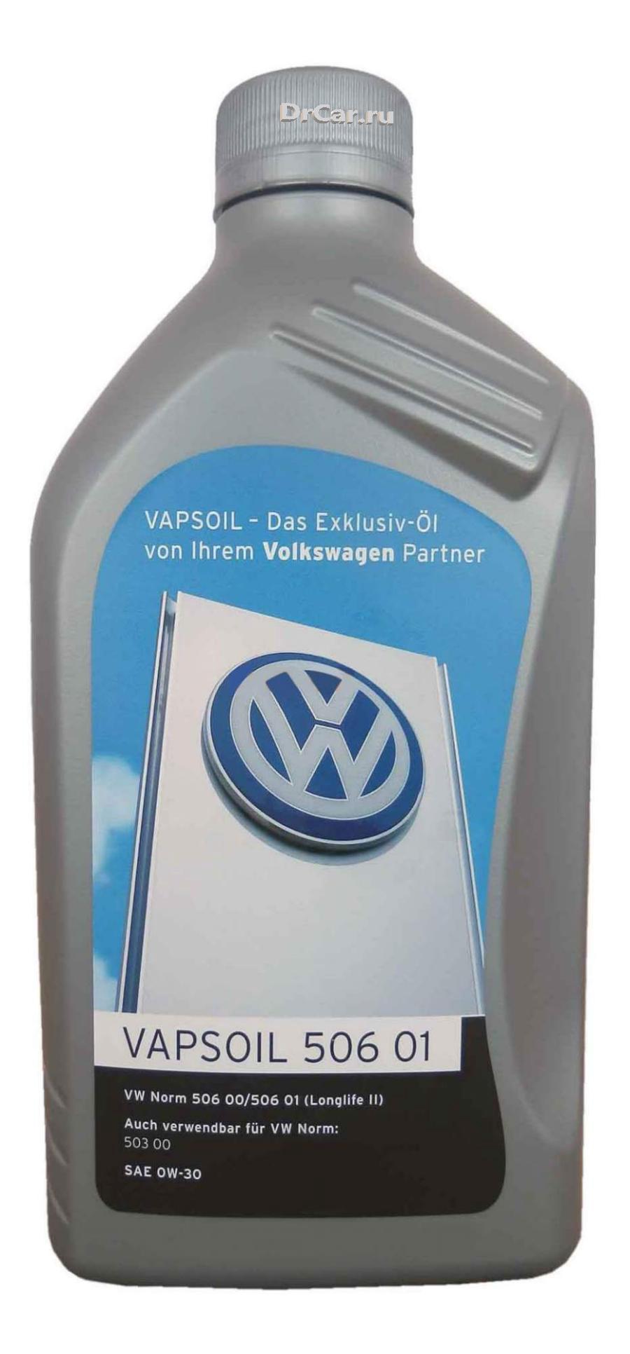 Масло моторное синтетическое 50601 VW 0W-30, 1л