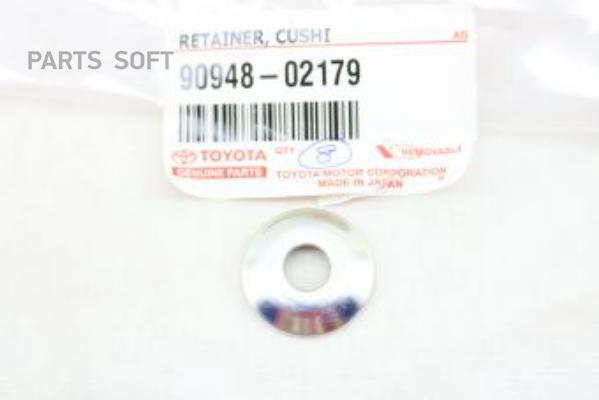 RETAINER, CUSHION, NO.1(FOR FRONT STABILIZER BAR)