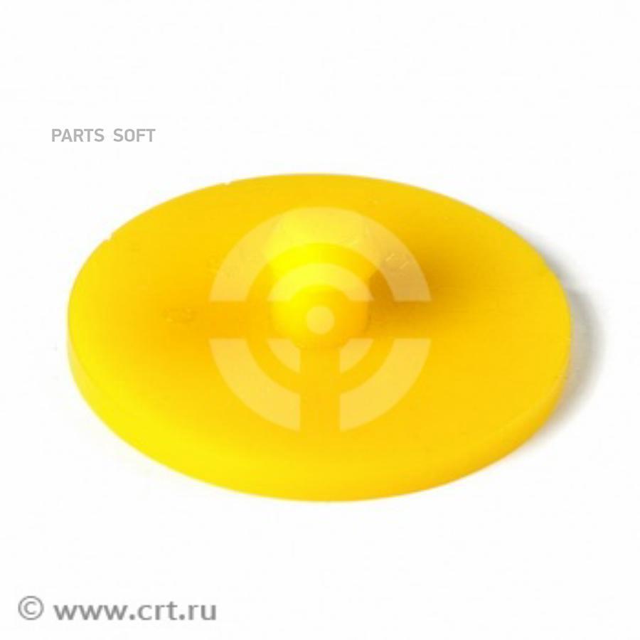 Полиуретановая прокладка противоскрипная, рессорная