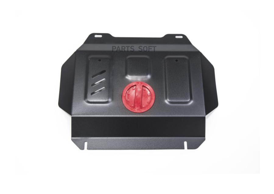 Защита радиатора + картера