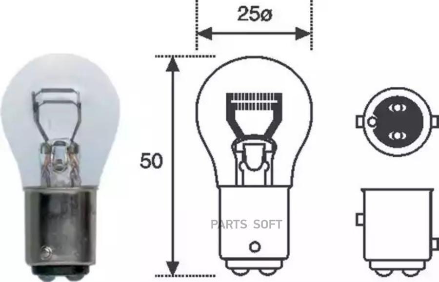 Лампа накаливания, фонарь сигнала торможения; Лампа накаливания, стояночные огни / габаритные фонари; Лампа накаливания