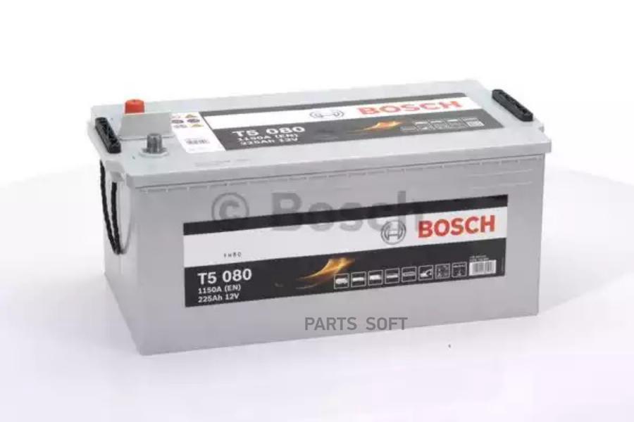 Стартерная аккумуляторная батарея  Стартерная акку