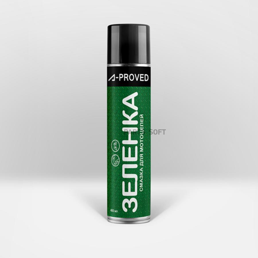 Зеленка cмазка для мотоцепей