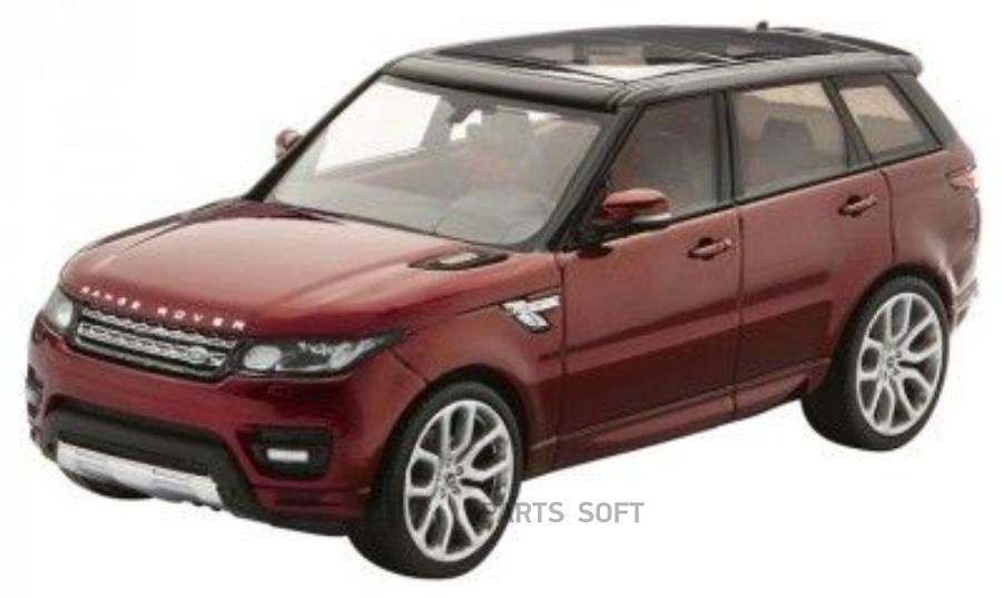 Масштабная модель Land Rover Sport 1:43