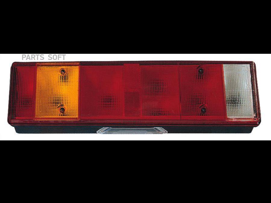 EM0030 DAF Socket Type