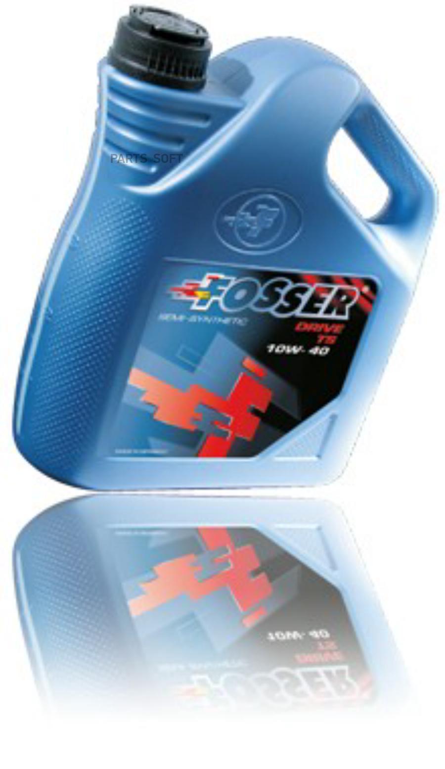 Масло моторное Fosser Drive TS 10W-40 (4л)