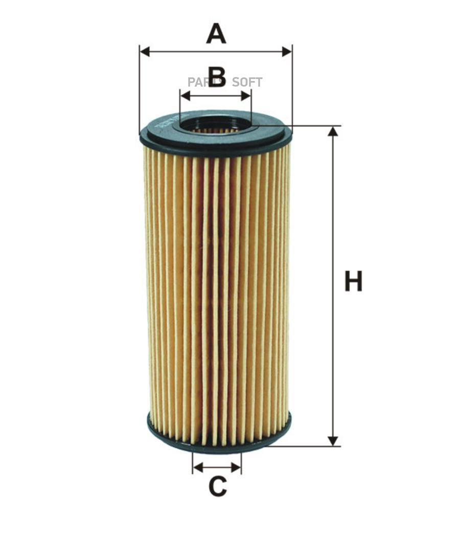 Фильтр масляный  AUDI A4/A5/Q5 08