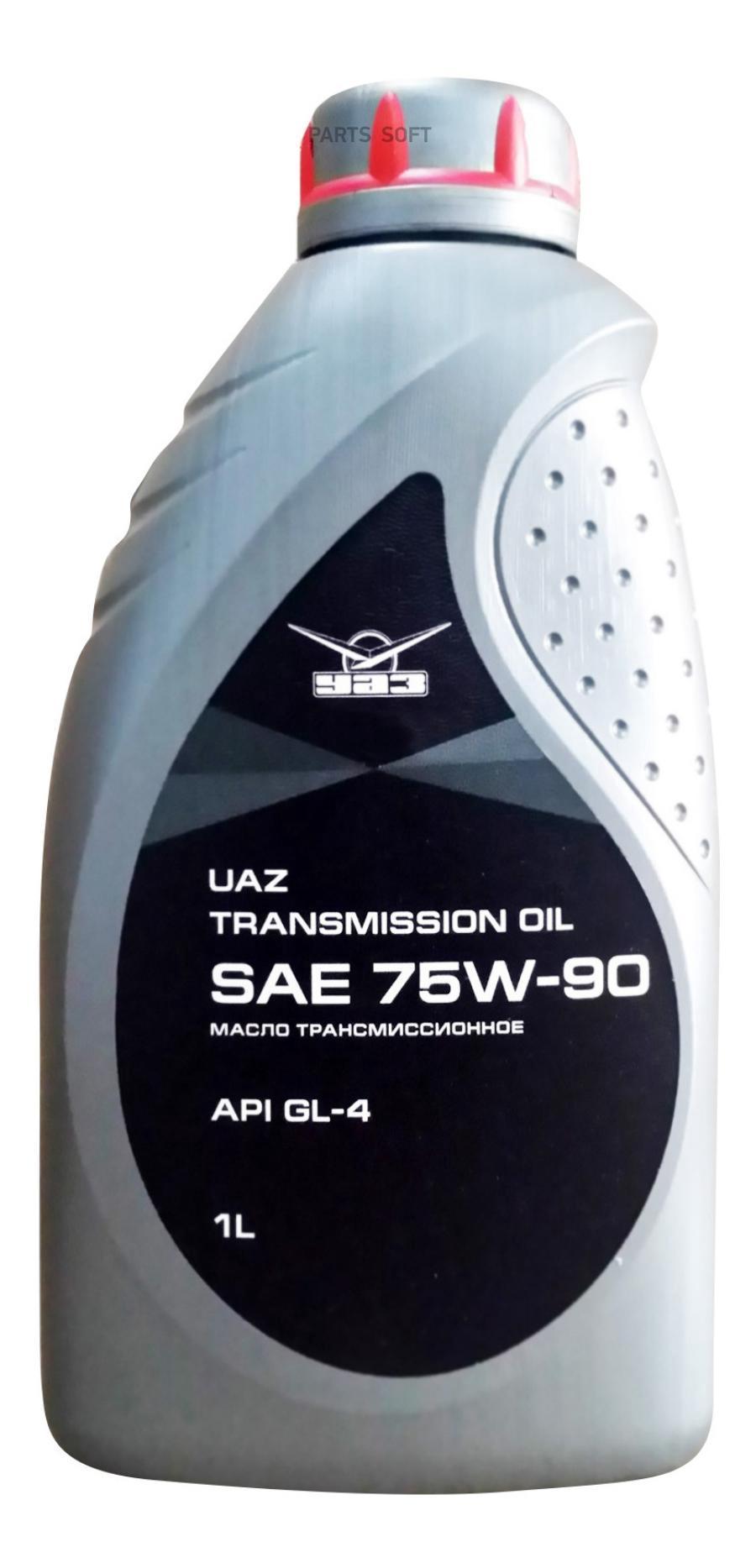 Масло трансмиссионное полусинтетическое Transmission Oil 75W-90, 1л