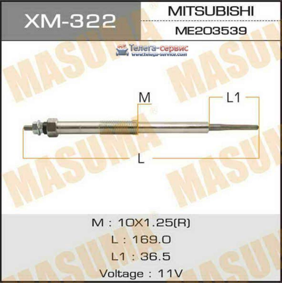 """Свеча накаливания """"Masuma""""   PM-168.11V /4M41 DI     (1/10/100)"""