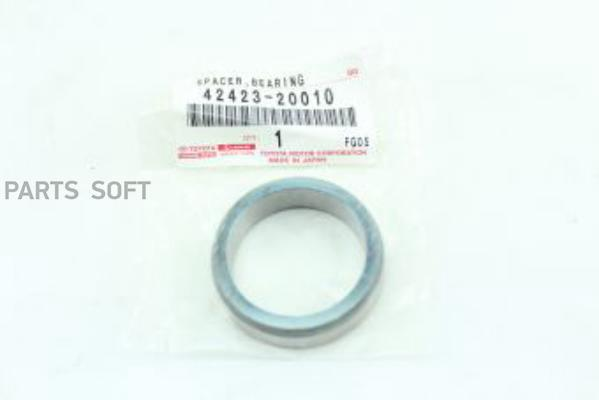 RETAINER, REAR AXLE BEARING, INNER, RH/LH
