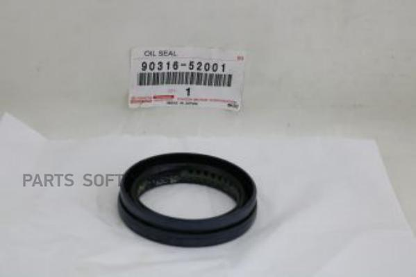 SEAL, OIL, NO.1 (FOR TRANSFER RH BEARING RETAINER)