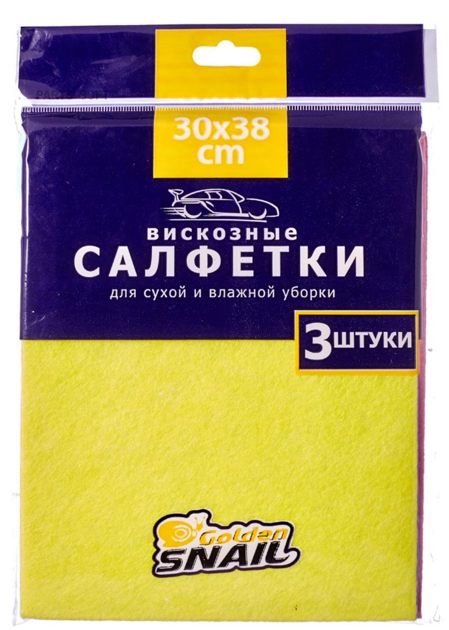 2002264