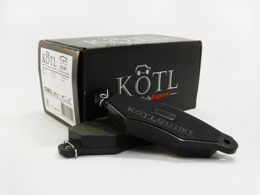 Колодки тормозные передние RENAULT Kangoo, Symbol, CITROEN Xsara, OEM 8671014265