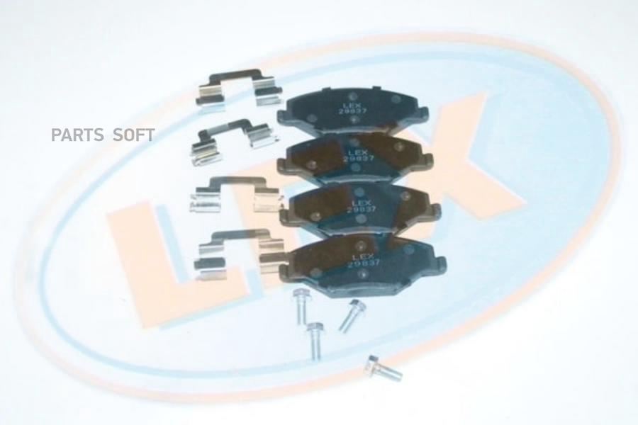 Колодки тормозные дисковые, усиленные, Pilenga