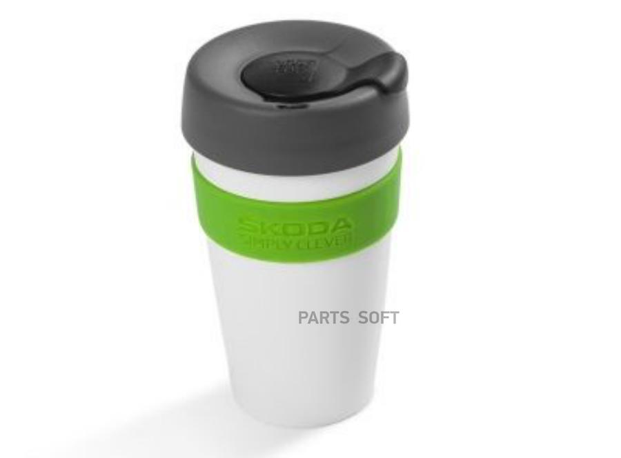 Термокружка Skoda Thermo Mug White