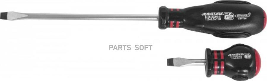 Отвертка шлицевая Hercules SL 1,2х6,5х100, 200 мм
