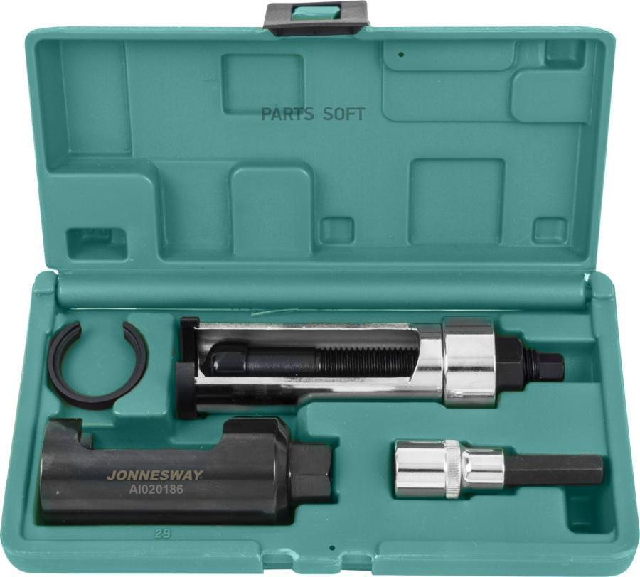 Набор приспособлений для демонтажа топливных форсунок MB CDI