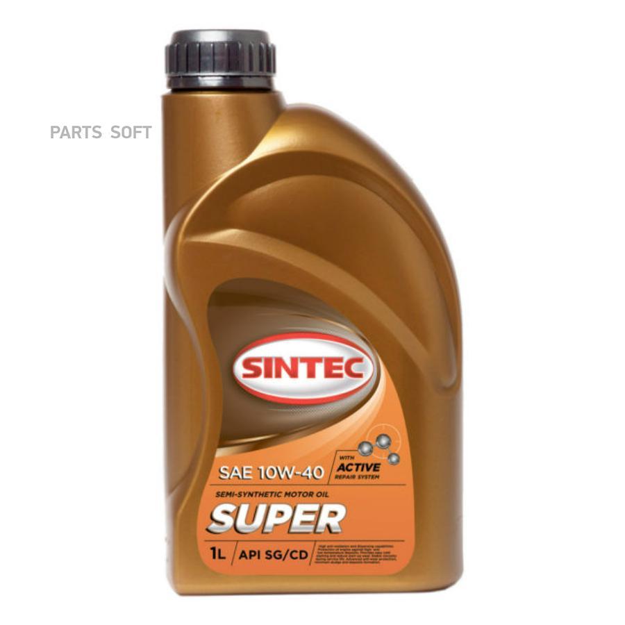Масло моторное полусинтетическое SUPER 10W-40, 1л