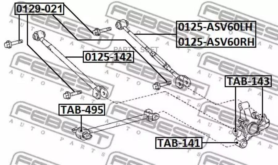 Тяга задней подвески поперечная LEXUS ES250/350/300 12-  №2 RH
