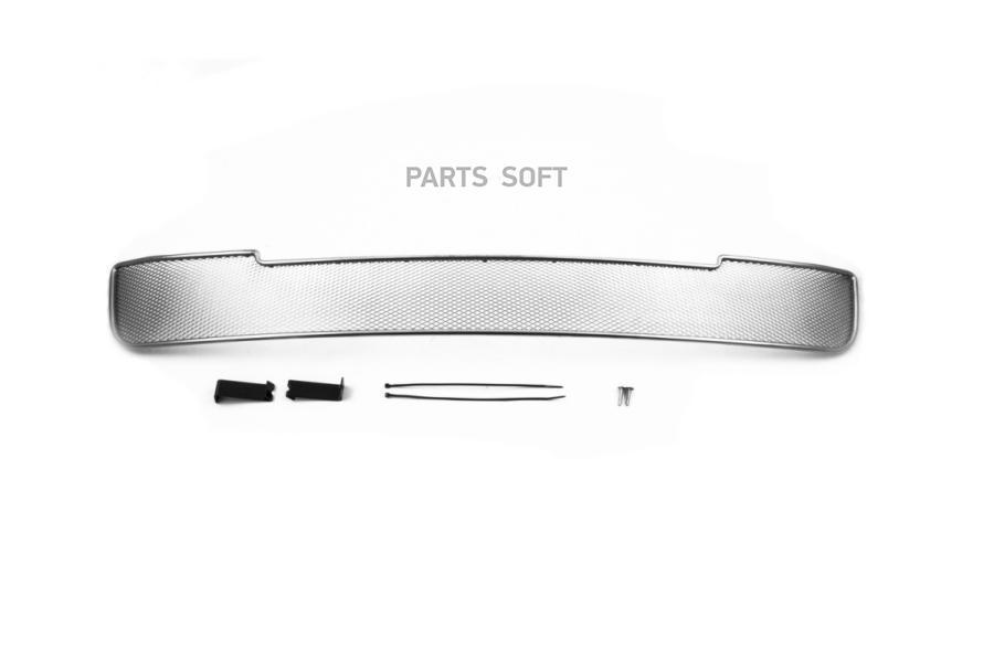 Сетка на бампер внешняя для KIA Rio 2011-2014, хром, 15 мм