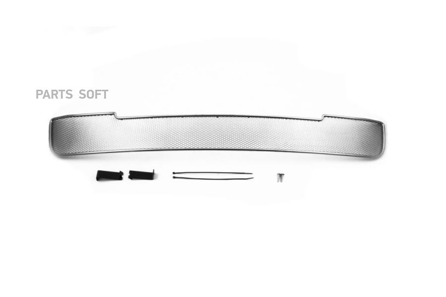 Сетка на бампер внешняя для KIA Cerato 2012->, хром, 10 мм