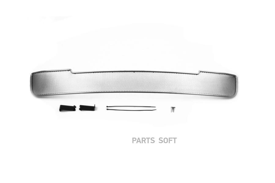 Сетка на бампер внешняя для HYUNDAI Santa Fe Premium Start 2015->, хром, 15 мм, для автомобилей без адаптивного круиз-контроля