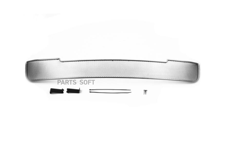 Сетка на бампер внешняя для KIA Optima 2015->, хром, 20 мм (сота)