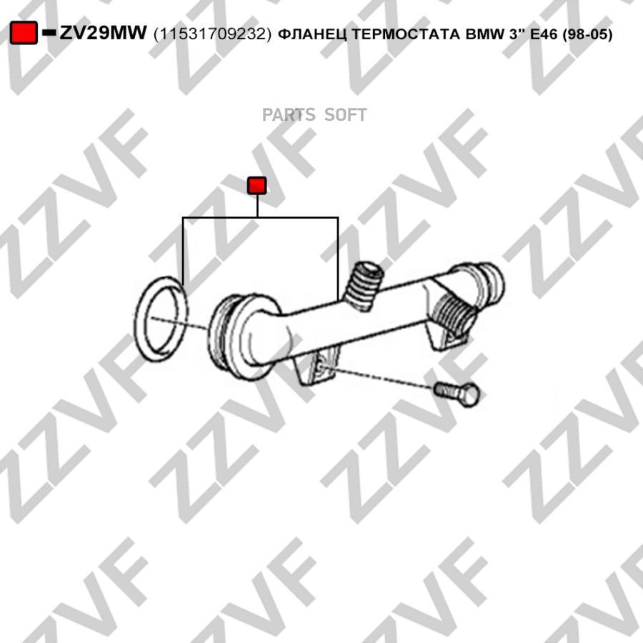 ФЛАНЕЦ ТЕРМОСТАТА BMW 3 E46 (98-05)