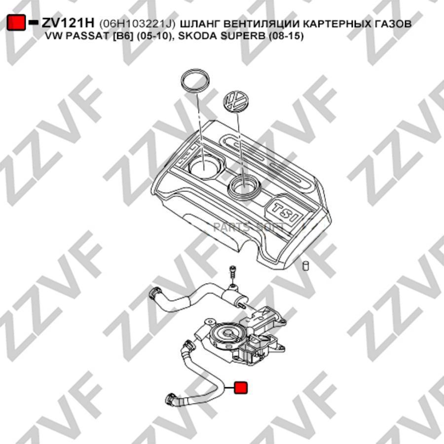 ШЛАНГ ВЕНТИЛЯЦИИ КАРТЕРНЫХ ГАЗОВ VW PASSAT [B6] (05-10), SKODA SUPERB (08-15)