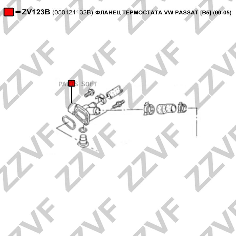 ФЛАНЕЦ ТЕРМОСТАТА VW PASSAT [B5] (00-05)