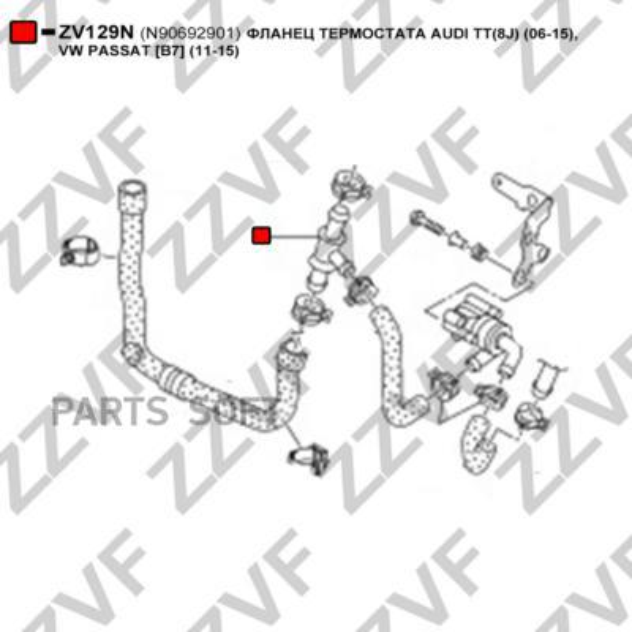 ФЛАНЕЦ ТЕРМОСТАТА AUDI TT(8J) (06-15), VW PASSAT [