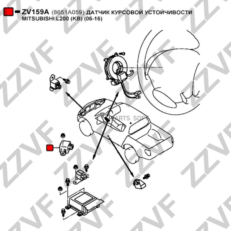 Датчик курсовой устойчивости Mitsubishi L200 (KB) (06-16)