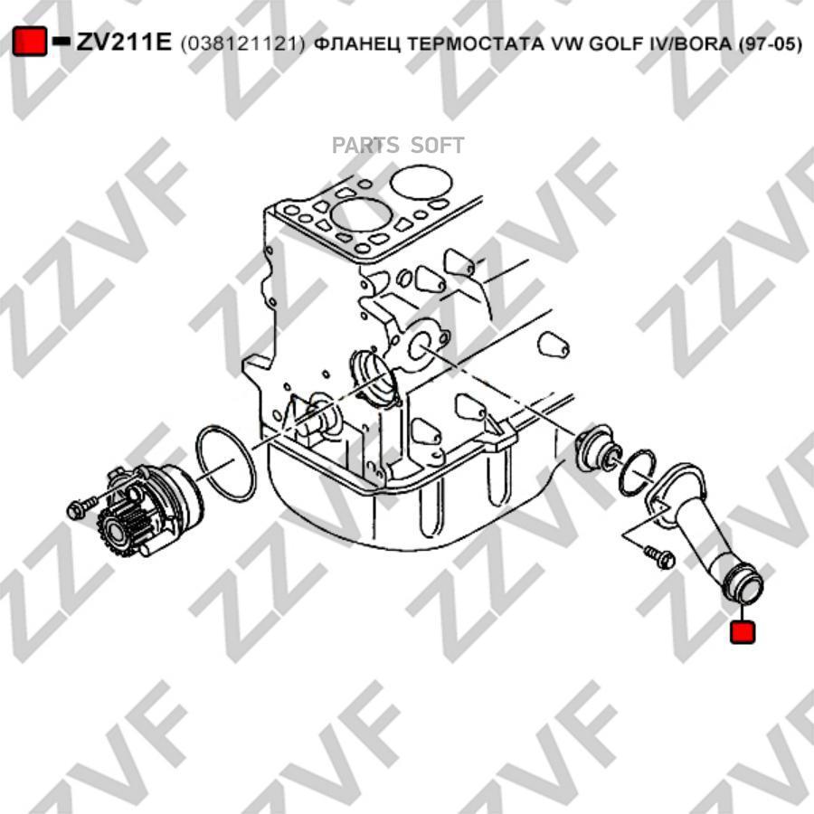 ФЛАНЕЦ ТЕРМОСТАТА VW GOLF IV/BORA (97-05)