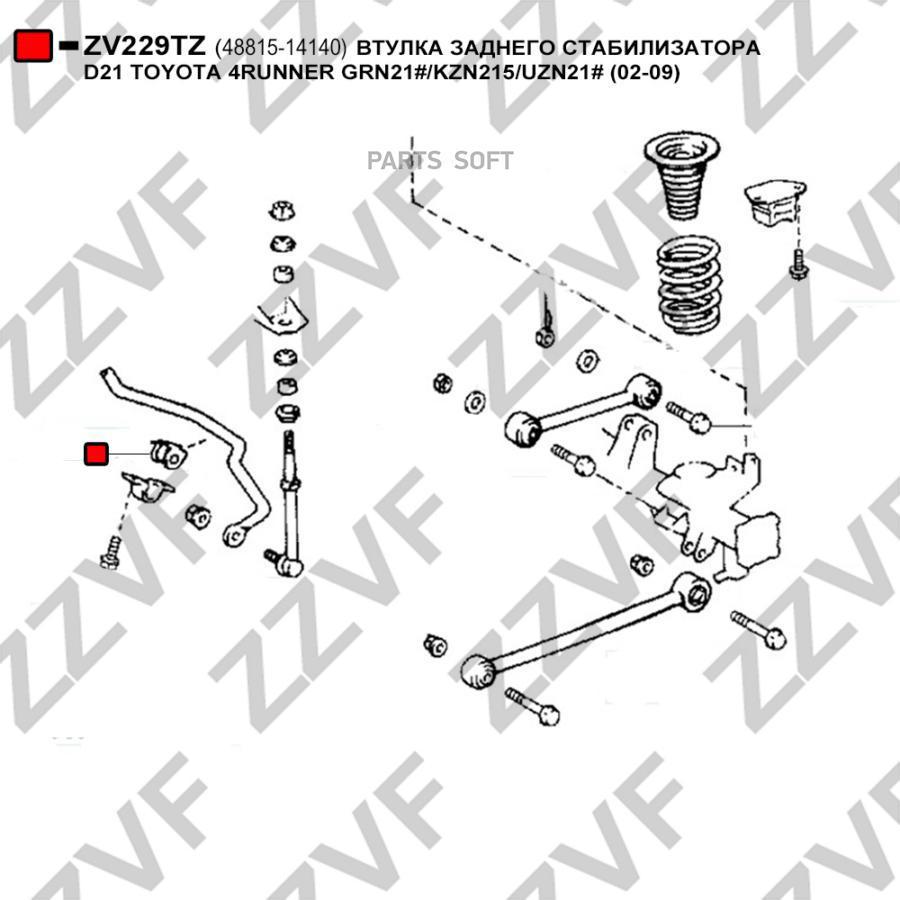 Втулка заднего стабилизатора D21