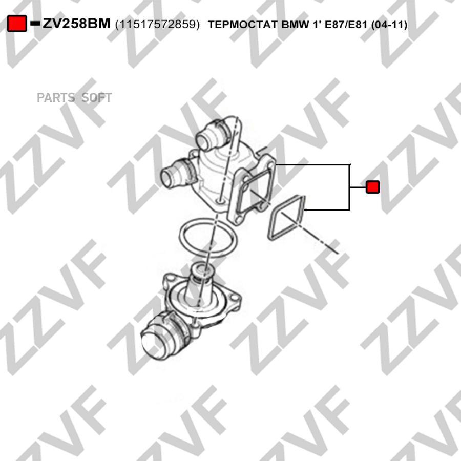 ТЕРМОСТАТ BMW 1' E87/E81 (04-11)