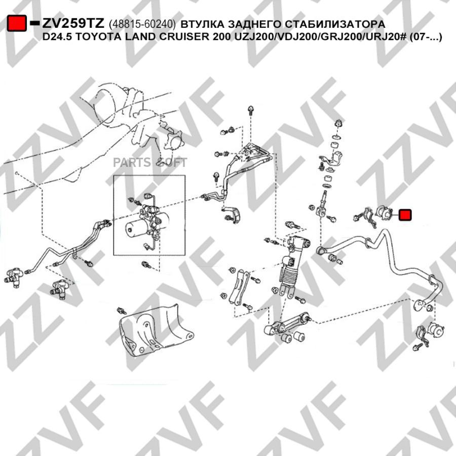 Втулка заднего стабилизатора D24.5