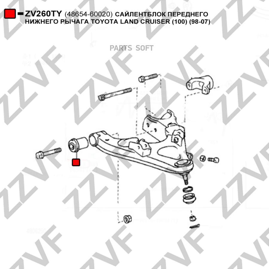 Сайлентблок переднего нижнего рычага