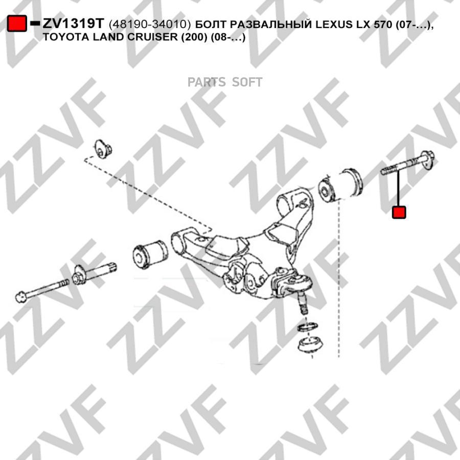 БОЛТ РАЗВАЛЬНЫЙ LEXUS LX 570 (07- ), TOYOTA LAND C