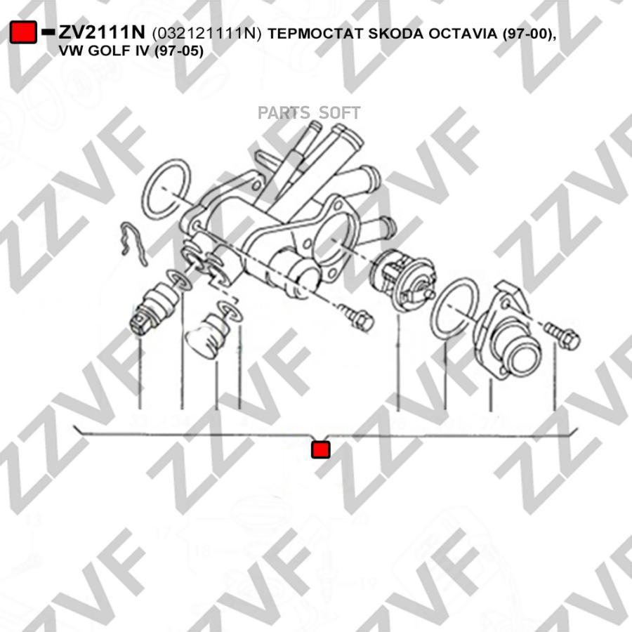 ТЕРМОСТАТ SKODA OCTAVIA (97-00), VW GOLF IV (97-05