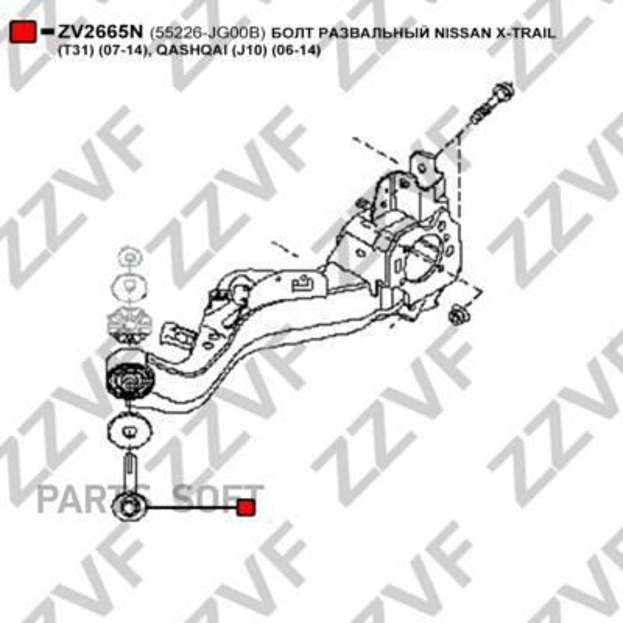 БОЛТ РАЗВАЛЬНЫЙ NISSAN X-TRAIL (T31) (07-14), QASHQAI (J10) (06-14)