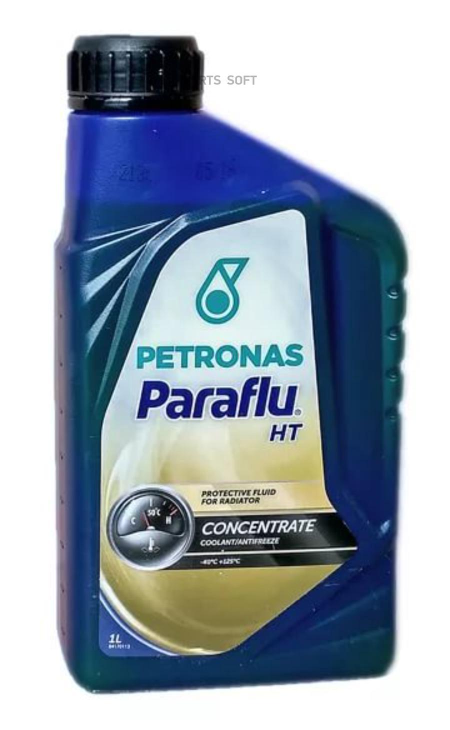 PARAFLU HT желтый концентрат  канистра пластик