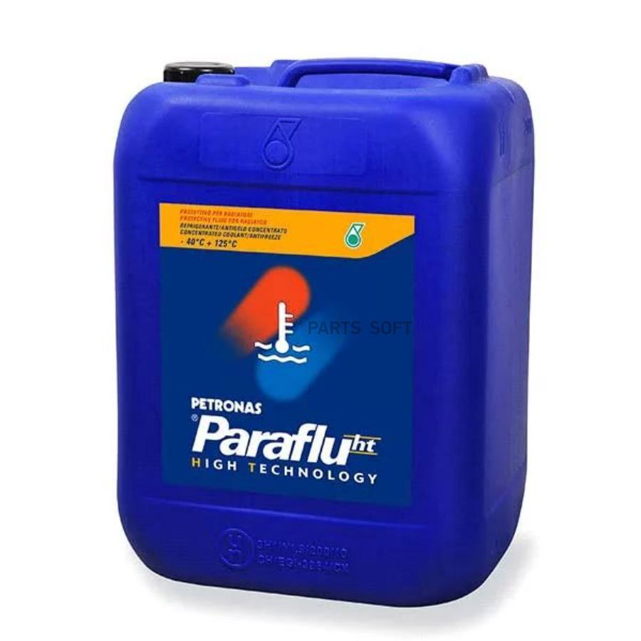 PARAFLU HT желтый концентрат ведро пластик