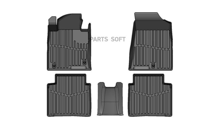 Коврики резиновые в салон 3D PREMIUM для Hyundai Sonata VII (2017-)