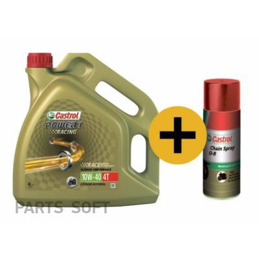 Промо-набор Моторное масло Castrol Power 1 Racing 4T 10W-40 синтетическое, 4 л + смазка для цепи Castrol Chain Spray O-R, 400 мл