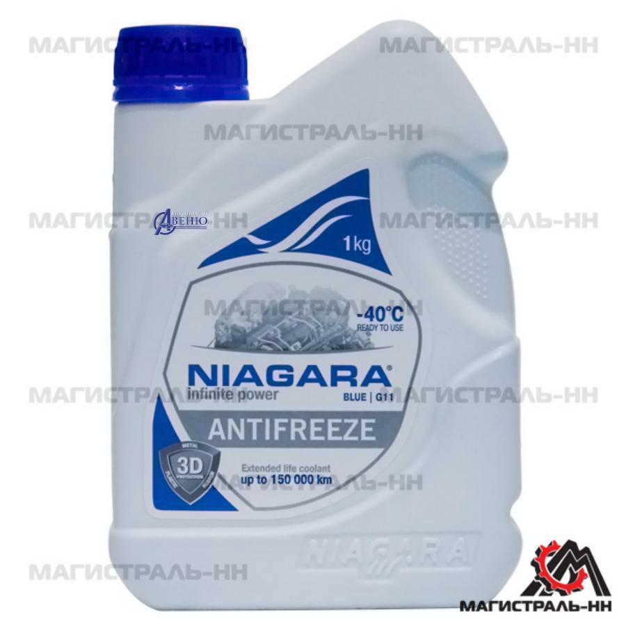 Антифриз Niagara Blue G11 (синий), 1 л