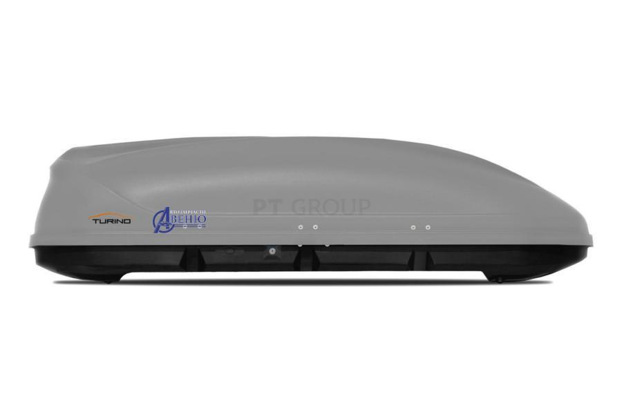 Автобокс на крышу Серый Turino 1 (410 л) Аэродинамический