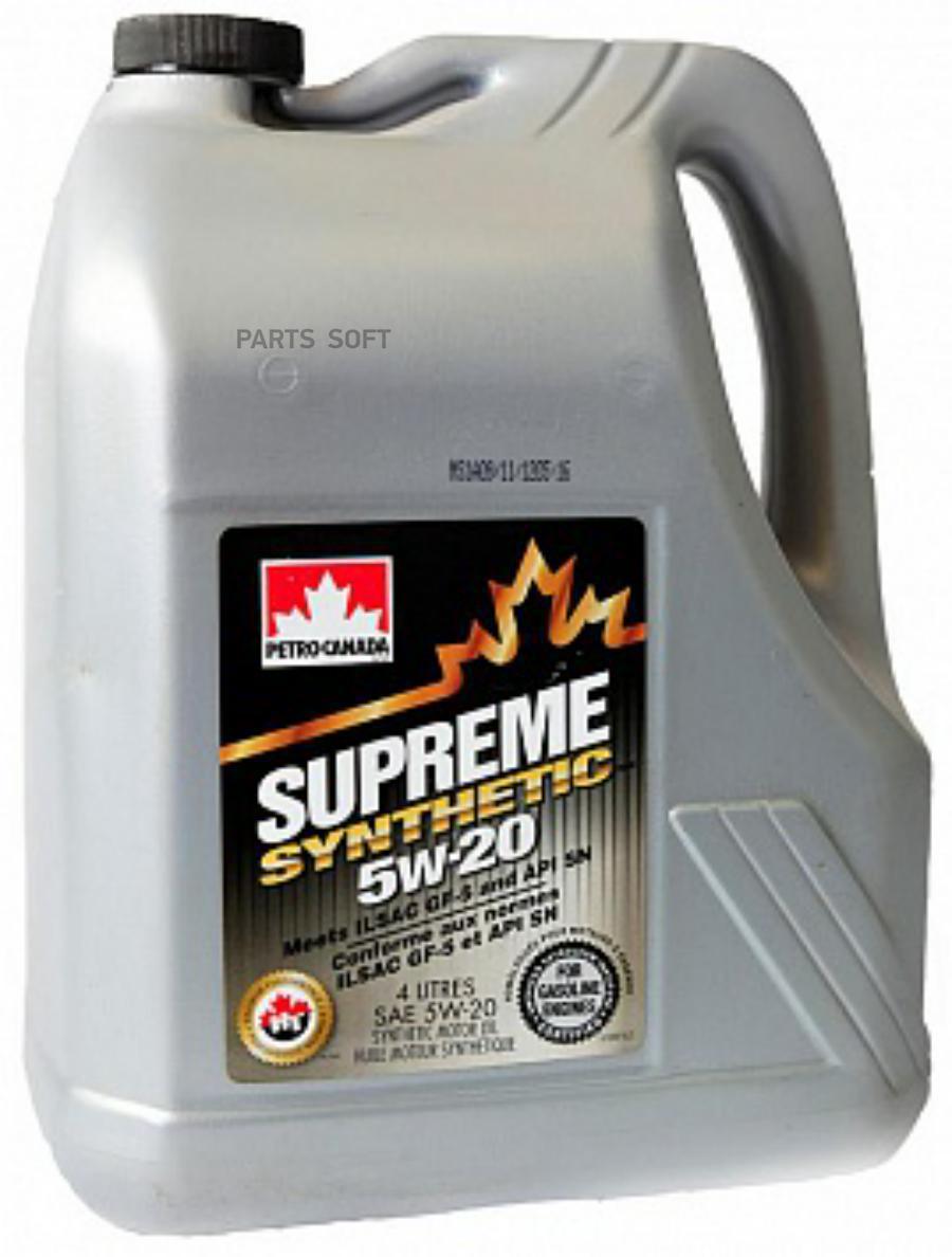 Petro-Canada моторное масло для бензиновых двигателей SUPREME SYNTHETIC 5W-20 (4*4 л)