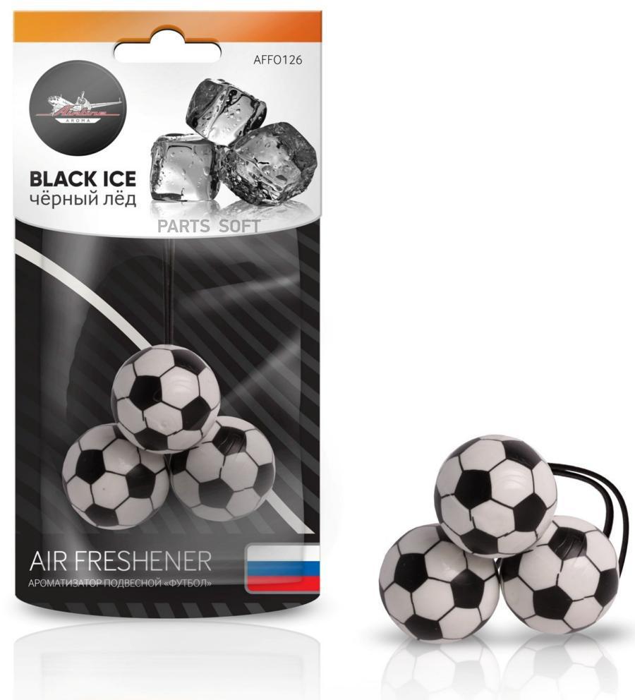 Ароматизатор подвесной Футбол черный лед