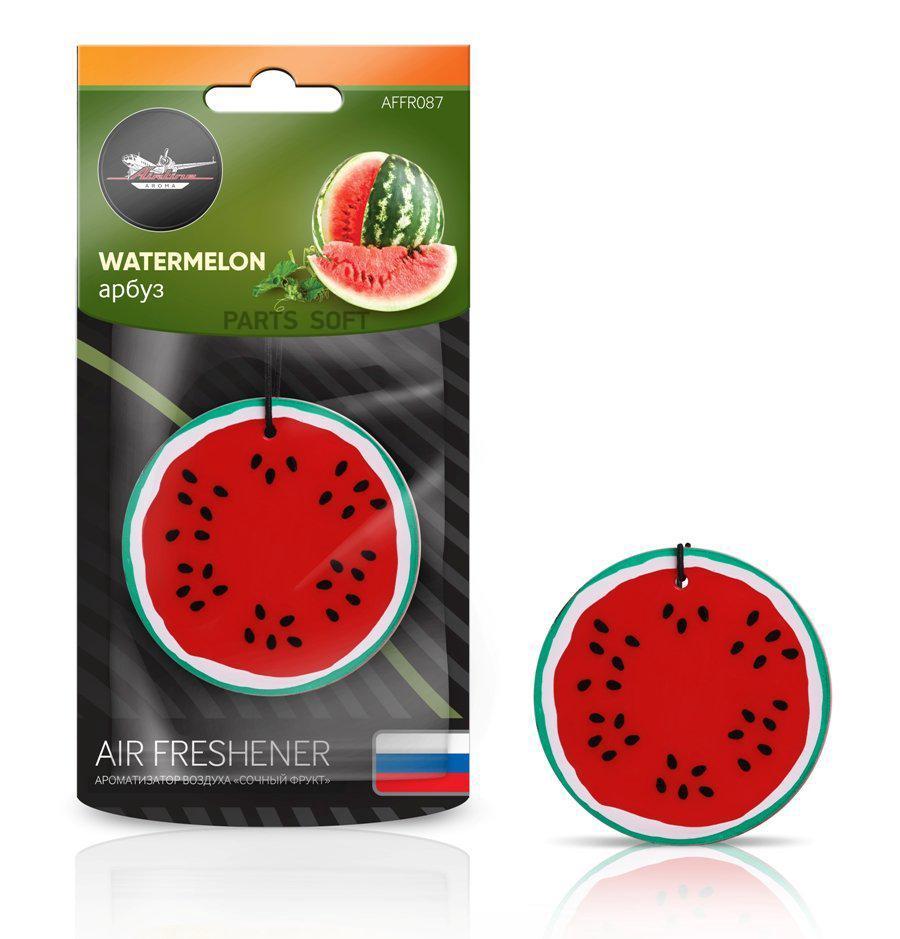 Ароматизатор подвесной пластик Сочный фрукт арбуз