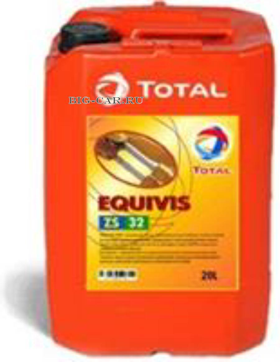 """Масло гидравлическое минеральное """"EQUIVIS ZS 32"""", 20л"""